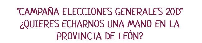 CampañaEleccionesGenerales20D
